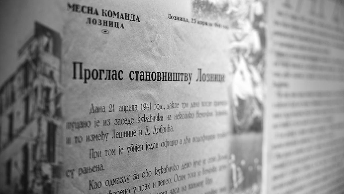 ph_vladimir_opsenica_XDdEW